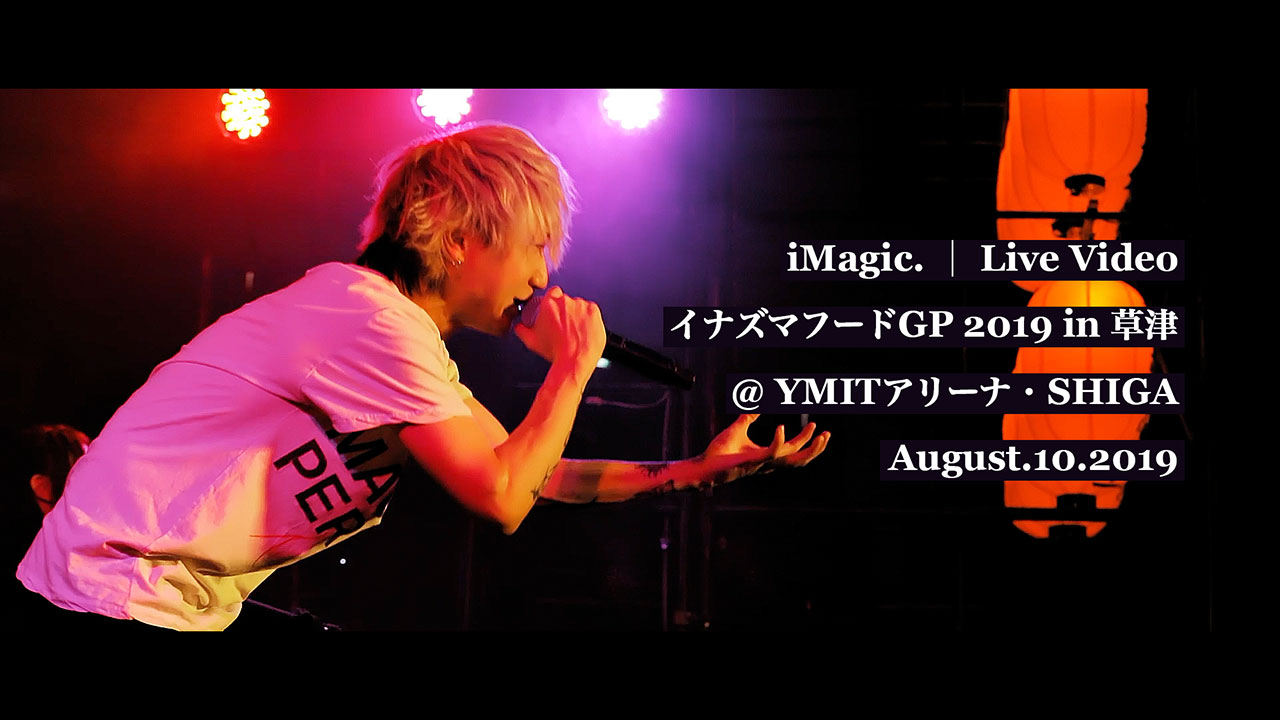 iMagic. / Live Video / Aug.10.2019