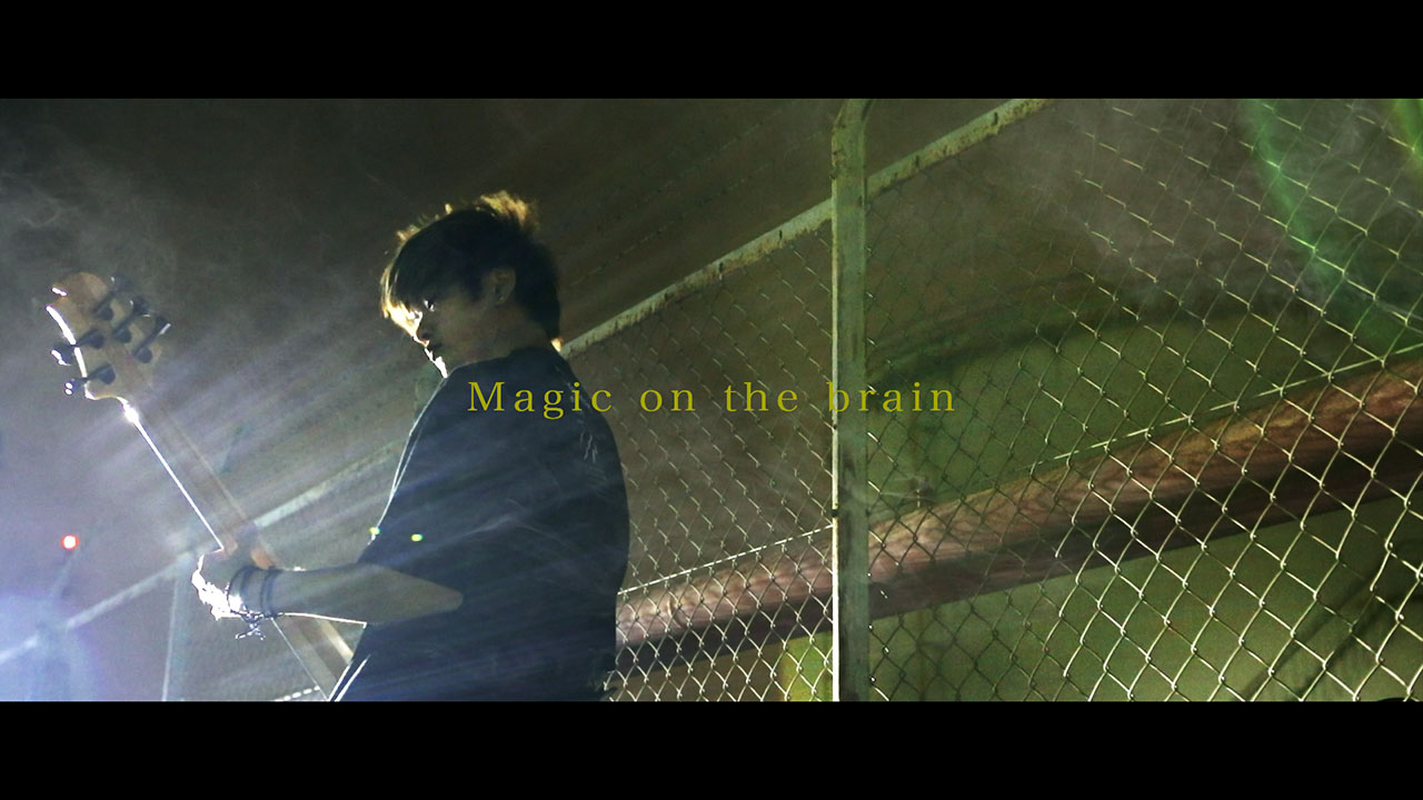 iMagic. manao / Bass MV / Magic on the brain